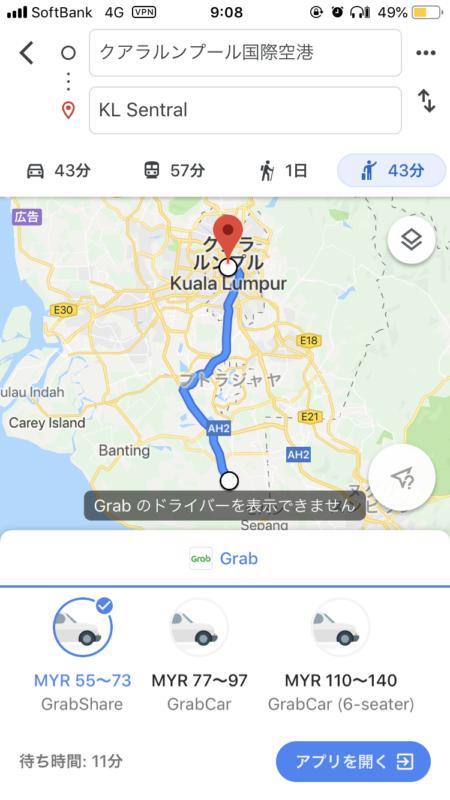 airport-kl-uber