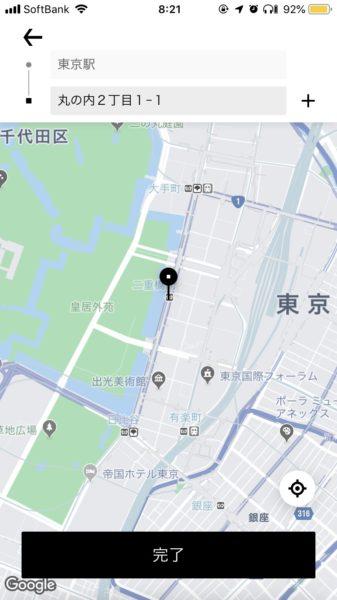 IMG_2886-337x600 タクシー