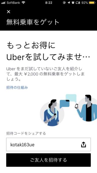 IMG_2887-337x600 タクシー