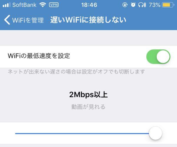 img_2781-600x500 スマホアプリ