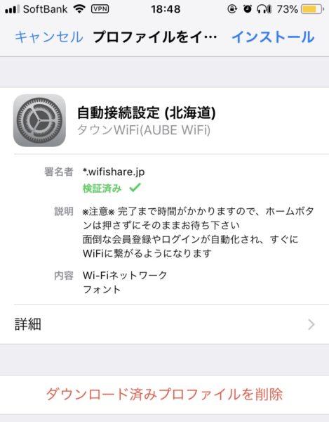 img_2784-469x600 スマホアプリ