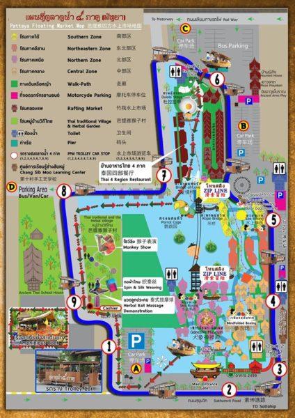 Pattaya-Floating-Market-424x600 観光