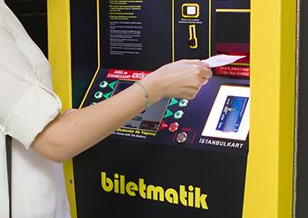 istanbul-vending-machine 観光