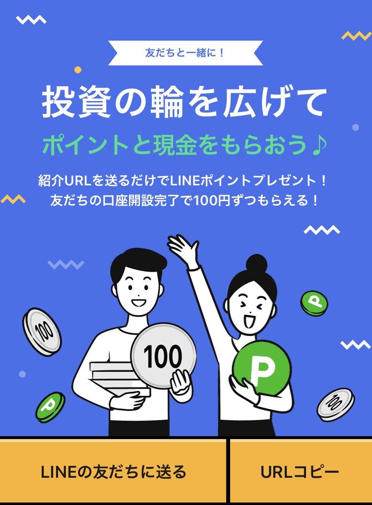 img_4501 お得情報