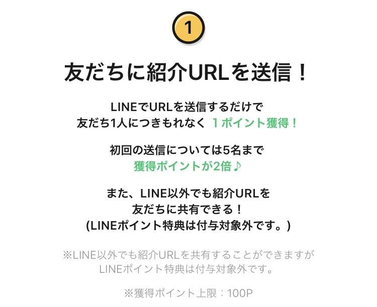 img_4502 お得情報