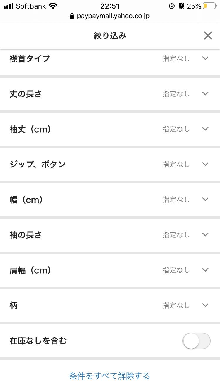 img_4517 ポイ活