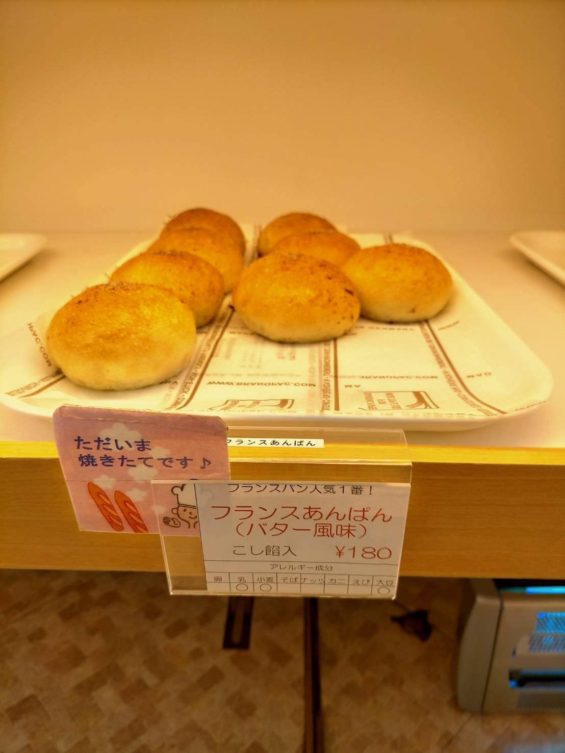 浅草-専門店-あんです-マトバ4 東京都