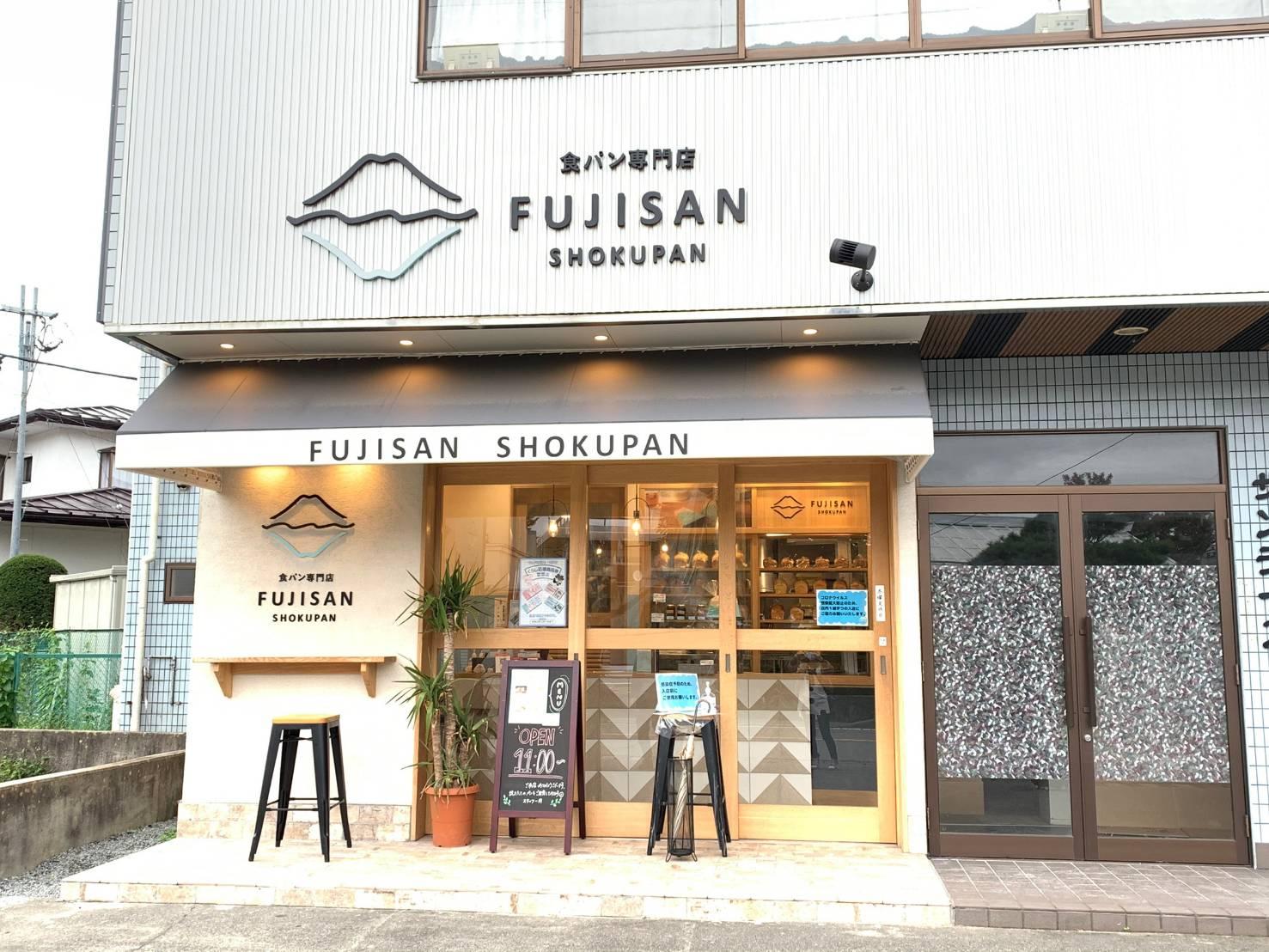 Fujisan-Shokupan1 山梨県