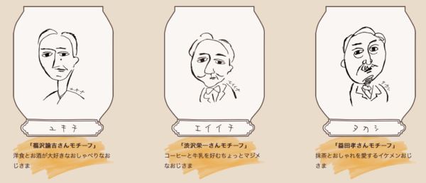 image-600x259 箱根