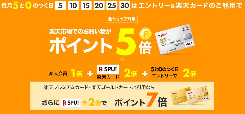 スクリーンショット-2020-10-21-12.09.11 ポイ活
